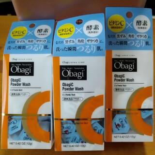 Obagi - オバジC 酵素洗顔パウダー 30個 0.4g×30個✕3(計90個)