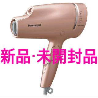 Panasonic - Panasonic ヘアドライヤー ナノケア EH-CNA9E-PN
