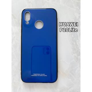 HUAWEI - シンプル&可愛い♪耐衝撃背面9HガラスケースHUAWEIP20Lite ブルー青
