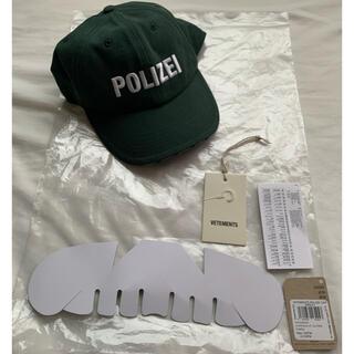 Balenciaga - vetements polizei cap