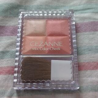 CEZANNE(セザンヌ化粧品) - セザンヌ ミックスカラーチーク 02 コーラル系