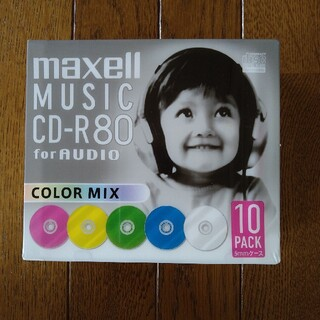 maxell - CD-R80  10枚