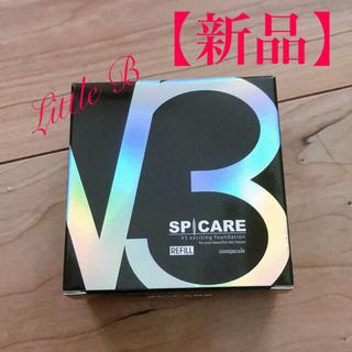 【新品】 spcare V3ファンデーション レフィル