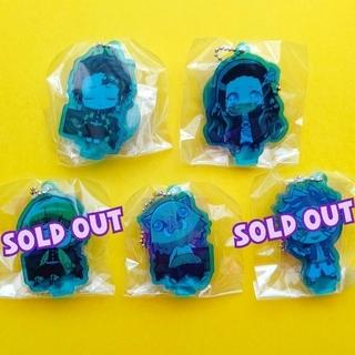 最終sale!! 鬼滅の刃 ここみえ アクリルキーホルダー 各400円