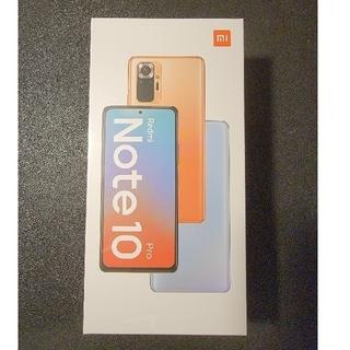 Xiaomi Redmi Note 10 Pro 新品未開封