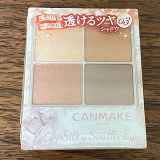 CANMAKE - キャンメイク シルキースフレアイズ 03