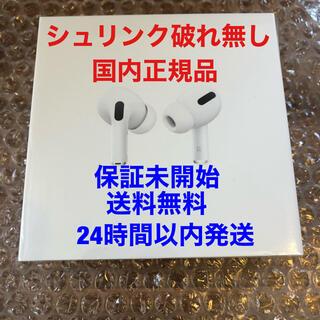 Apple - (未使用未開封・保証未開始)Apple AirPods Pro MWP22J/A