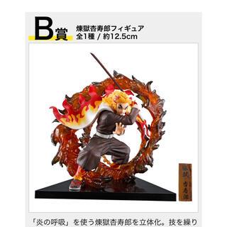 バンプレスト(BANPRESTO)の鬼滅の刃一番くじ ~黎明に刃を持て~ B賞煉獄杏寿郎フィギュア(キャラクターグッズ)