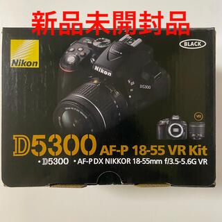 Nikon - 【新品未使用品】Nikon D5300  18-55 レンズキット