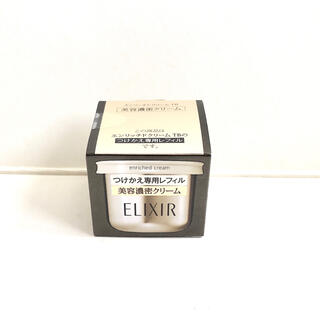 ELIXIR - エリクシール シュペリエル エンリッチドクリーム