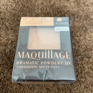 MAQuillAGE - 資生堂 パウダーファンデーション オークル10