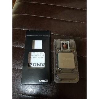 AMD Ryzen 7 1700 CPU バルク
