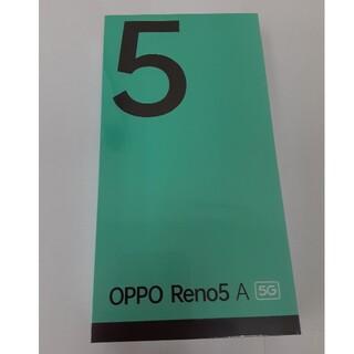 OPPO RENO5A(ブラック)新品未開封 ワイモバイル