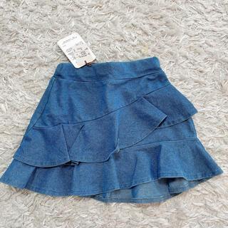 プティマイン(petit main)の新品プティマインスカート80(スカート)