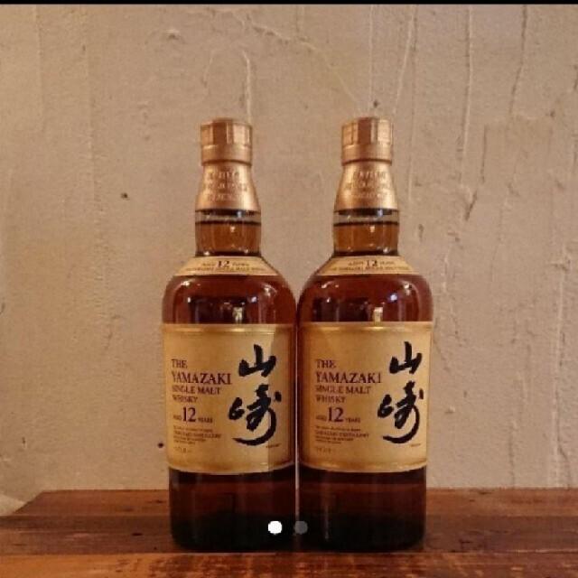 サントリー(サントリー)の山崎12年 700ml 2本セット 食品/飲料/酒の酒(ウイスキー)の商品写真
