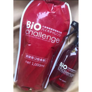 バイオチャレンジ 1000ml 2倍希釈用 詰替用 & 300mlボトル セット(洗剤/柔軟剤)