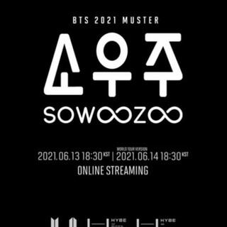 防弾少年団(BTS) - BTS 2021 Muster Sowoozoo 両日メイン二枚組