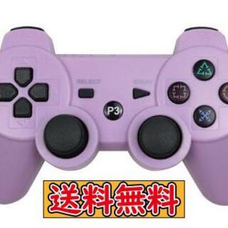 PS3 コントローラー パープル 互換品 Bluetooth ワイヤレス(その他)