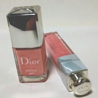 クリスチャンディオール(Christian Dior)のクリスチャン ディオール■マニキュア/リップグロス 2点セット(マニキュア)