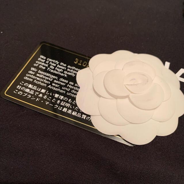 CHANEL(シャネル)のCHANEL ミニフラップバッグ ゴールド レディースのバッグ(ショルダーバッグ)の商品写真