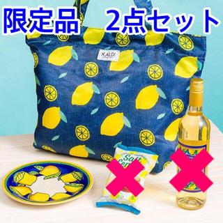 カルディ(KALDI)のカルディ 新品 レモンバッグ&陶器皿 檸檬柄 レモン柄 エコバッグ トートバッグ(エコバッグ)