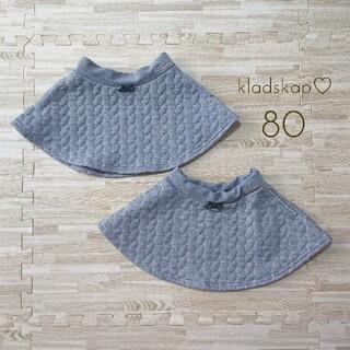クレードスコープ(kladskap)のkladskap♡80cm♡スカート2枚セット♡ベビー女の子(スカート)