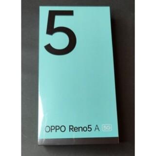 OPPO - 新品未使用 OPPO Reno5 A アイスブルー SIMフリー デュアルSIM