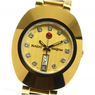 ラドー(RADO)の☆美品 ラドー ダイアスター デイデイト 648.0413.3 メンズ 【中古】(腕時計(アナログ))