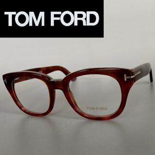 TOM FORD - トムフォード ブロンドハバナ ブラウン 眼鏡 メガネ メンズ レディース