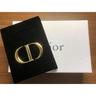 クリスチャンディオール(Christian Dior)の【ディオール】ミラー(ミラー)