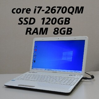 東芝 - TOSHIBA  dynabook   core i7-2670QM