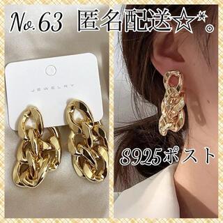 【本日の300円商品】オーバーサイズチェーンピアス ゴールド シンプル 大ぶり