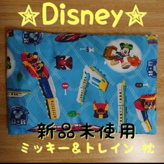 ディズニー(Disney)のDisney♤ミッキー&トレイン枕(枕)