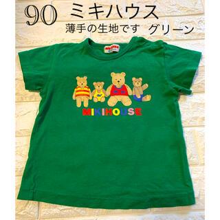mikihouse - 綺麗です 90 ミキハウス グリーン 可愛いプリント付き トップス