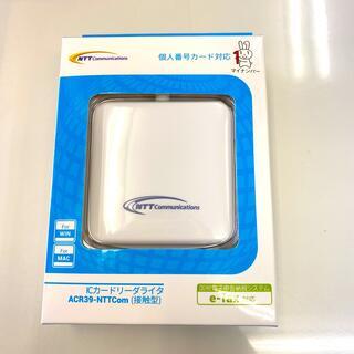 エヌティティドコモ(NTTdocomo)のNTT ICカードリーダライタ ACR39-NTTCom(接触型)(PC周辺機器)