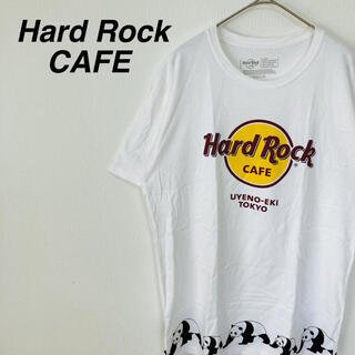 ロックハード(ROCK HARD)の221 ハードロックカフェTシャツ 上野限定 パンダ(Tシャツ/カットソー(半袖/袖なし))