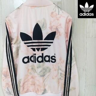 adidas - adidas アディダス Pinkrose t.top 総柄 ピンク ジャージ