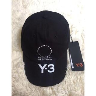 人気!男女兼用 y-3 ロゴキャップ帽子 #1547
