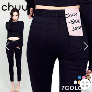 Chuu -5㎏jeans 黒スキニー