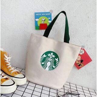 Starbucks Coffee - スターバックス トートバッグ アイボリー