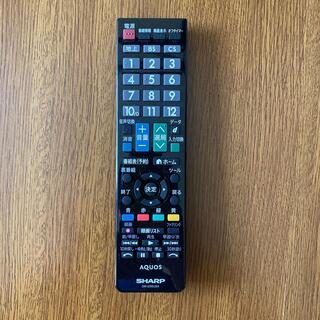 アクオス(AQUOS)のSHARP AQUOSテレビリモコン(テレビ)