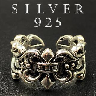 リング カレッジリング シルバー925 人気 指輪 silver925 183F