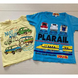 タカラトミー(Takara Tomy)の値下げ!プラレールTシャツと95サイズ半袖服 2枚セット(Tシャツ/カットソー)