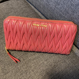 miumiu - miumiu マトラッセ長財布