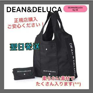 DEAN & DELUCA - DEAN&DELUCA  ディーンアンドデルーカ ショッピングバッグ ブラック