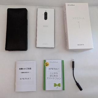 SONY - 【SONY】Xperia1 ホワイト SIMフリー