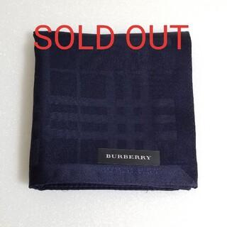 BURBERRY - BURBERRYハンカチ☆シャドーノバチェック☆ネイビー