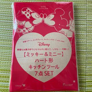 ディズニー(Disney)のゼクシィ2021年7月号 別添付録 ミッキー&ミニーハート形キッチンツール(ファッション)