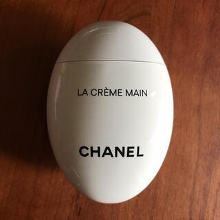 CHANEL - CHANEL ラクレームマン シャネル ハンドクリーム