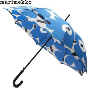 マリメッコ(marimekko)の2021新色 マリメッコ ブルーウニッコ 長傘(傘)